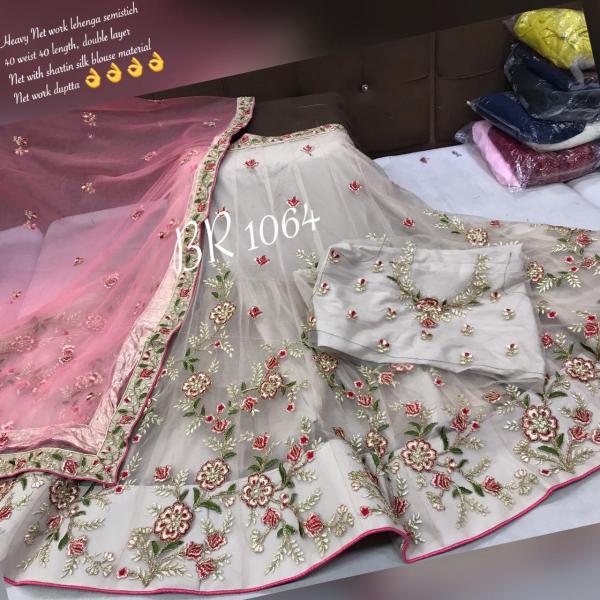 BR Designer Net Flower Designer BR 1064 Colors
