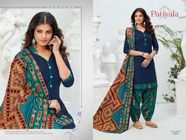 Ganesha Patiyala Vol-26 26001-26012 Series