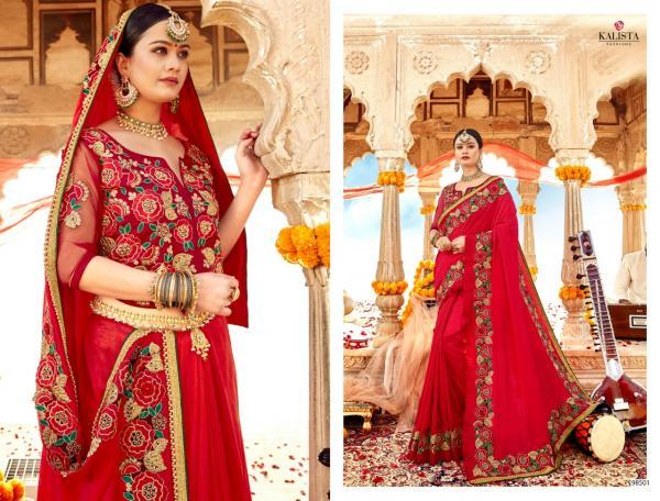 Kalista Fashions Rani Sahiba 98501-98508 Series