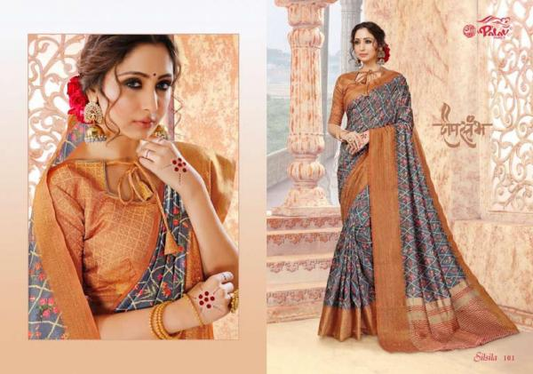 Palav Saree Silsila 101-110 Series
