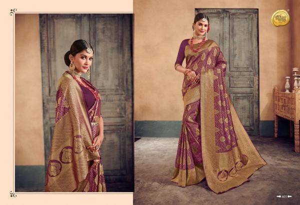 Raj Sanskar Queen 601-611 Series
