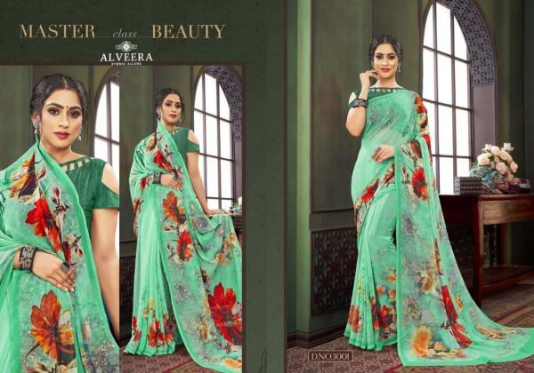 Alveera Priya Vol-3 3001-3008 Series