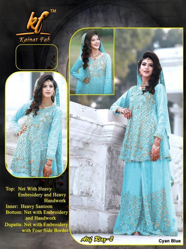 Kainat Fab Atif Riaz-2 Wedding Edition