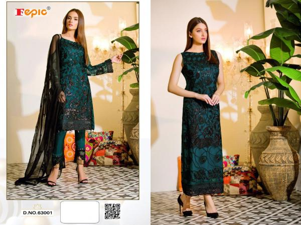 Fepic Rosemeen Castel 63001-63004 Series