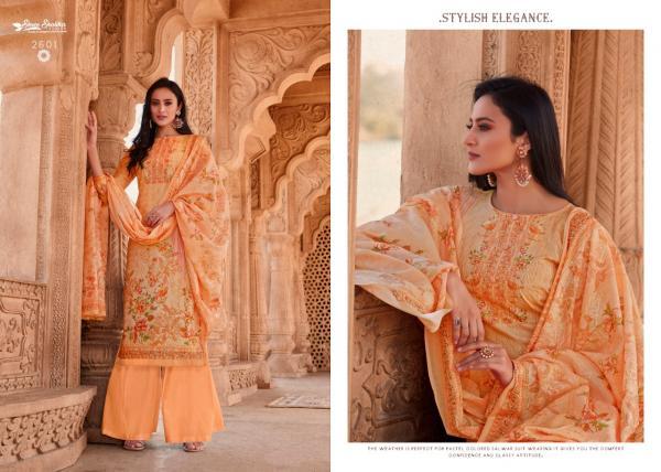 Shree Shalika Vol-69 2601-2608 Series
