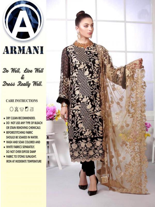 Armani Rimsha 04 Cream Salwar Kameez