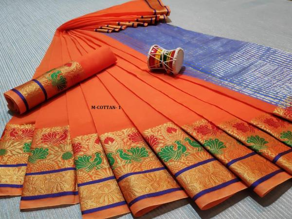 NP Saree 01-15 Series