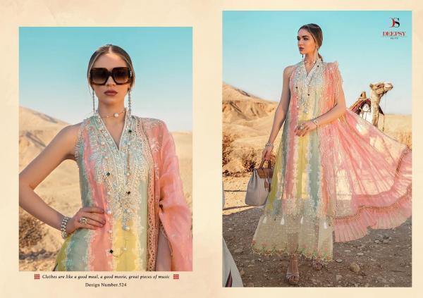 Deepsy Suits Maria B Lawn 2020 NX 524-528 Series