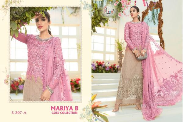 Shree Fab Mariya B Gold Collection S-307 Colors