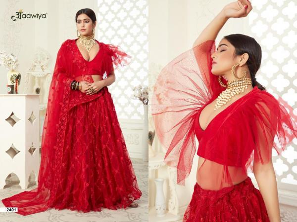 Aaawiya Inaayat Vol-01 2401-2403 Series