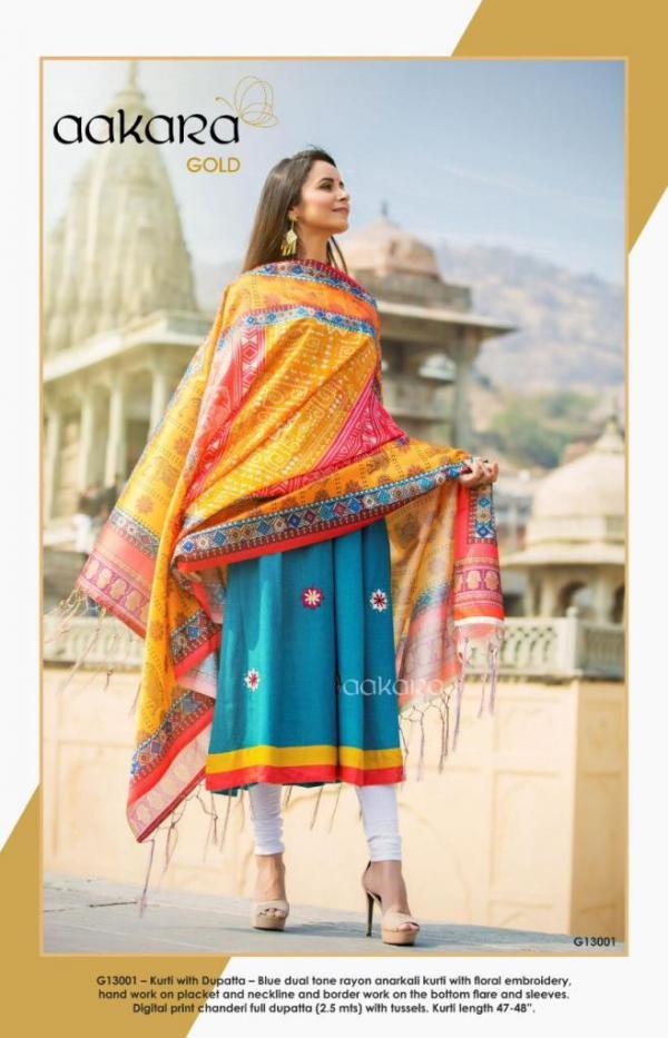 Aakara Gold Vol-13 13001-13006 Series
