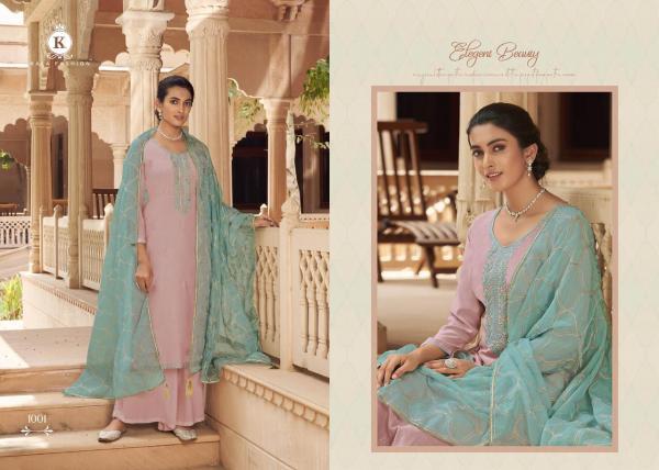 Kala Fashion Suhani 1001-1006 Series