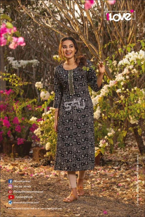 S4U Shivali I love Glamour 001-008 Series