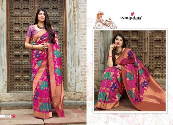 Manjubaa Maheesha Silk 2301-2308 Series