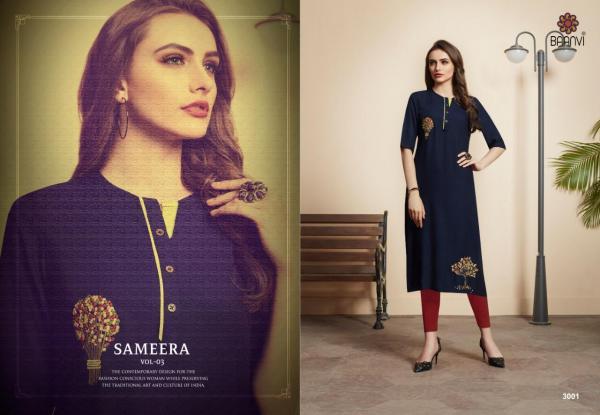 Baanvi Sameera Vol-3 3001-3006 Series
