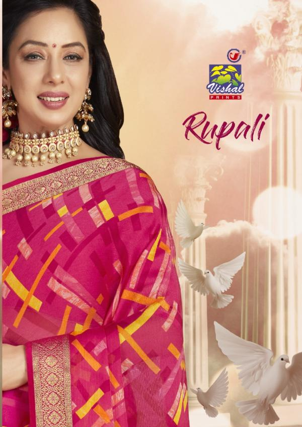 Vishal Prints Rupali 2592-3603 Series
