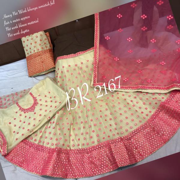 BR Designer Lehenga Choli BR 2167 Colors