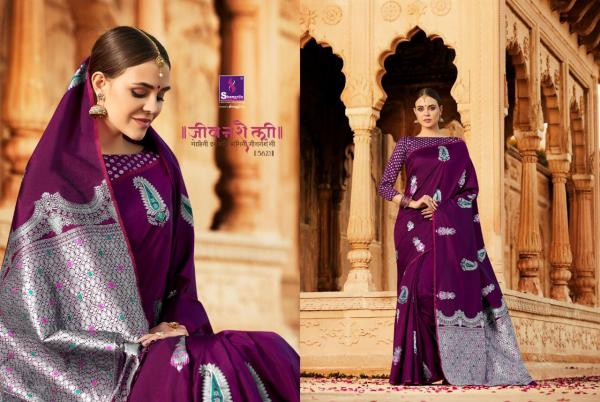 Shangrila Saree Ojhasvi Vol 2 5621-5626 Series