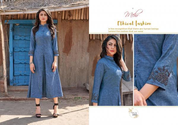 Mugdha Mehr Vol-2 105-108 Series