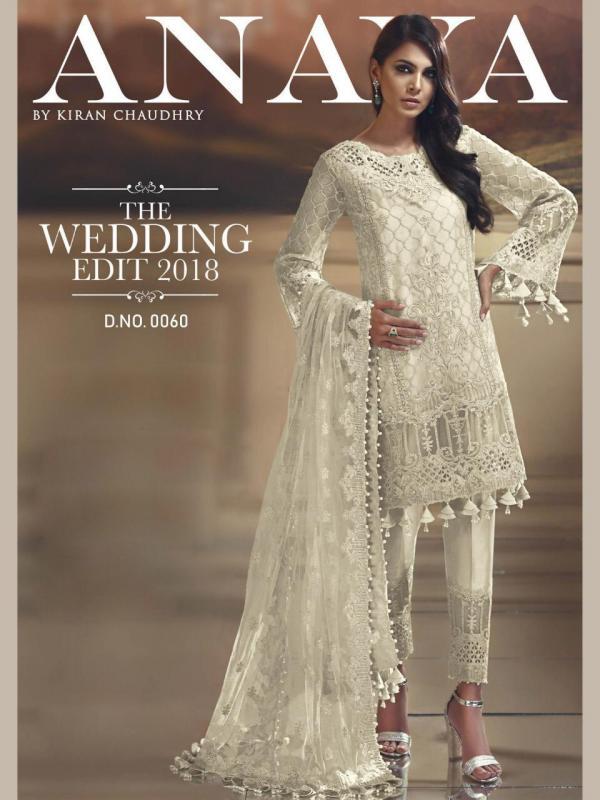 Anaya 060 Colors Designer Organza Pakistani Suits