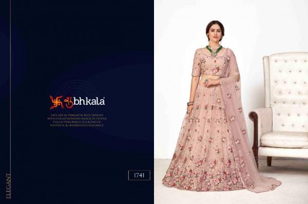 Shubhkala Girly Vol-17 1741-1744 Series