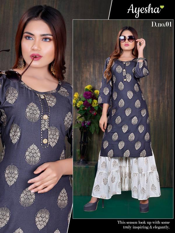 Ayesha Bhavya 01-08 Series