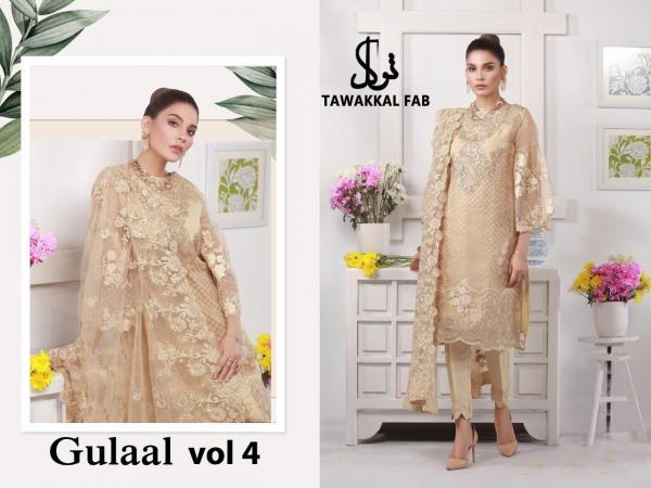 Tawakkal Fab Gulaal Vol-4 Salwar Suits