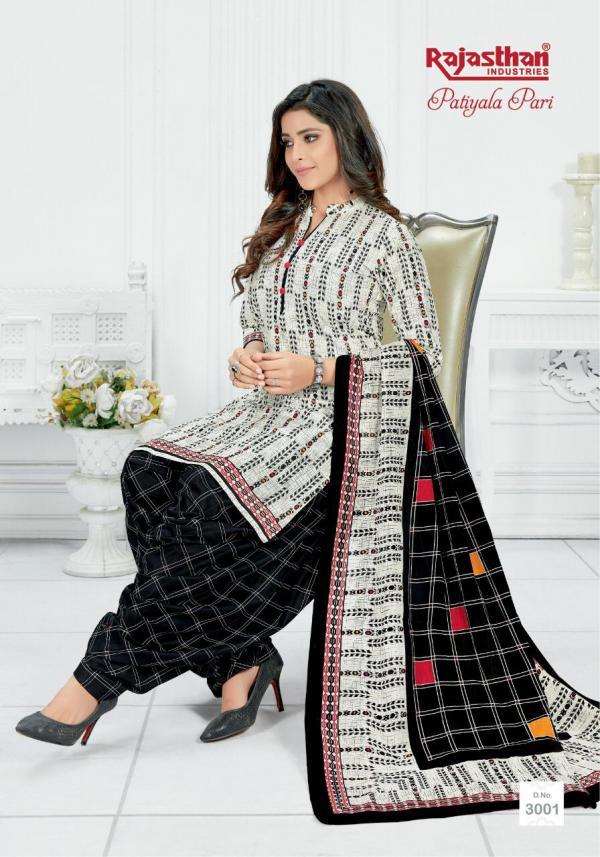 Rajasthan Patiyala Pari Vol-3 3001-3018 Series
