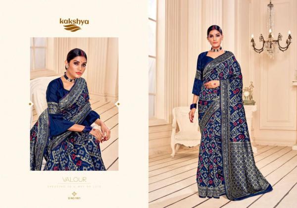 Kakshya Madhuri 1001-1006 Series