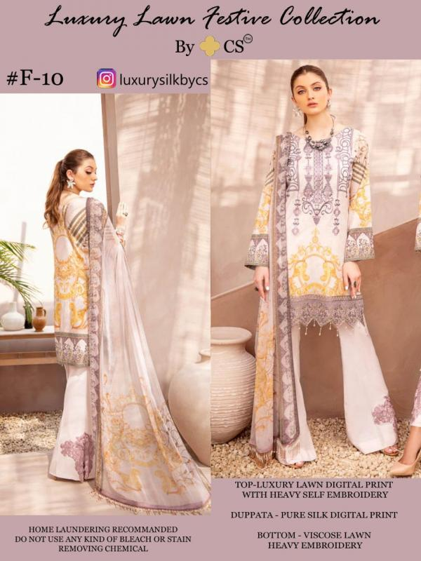 CS Luxury Lawn Festive Collection Vol-3 F-10 To F-13 Series