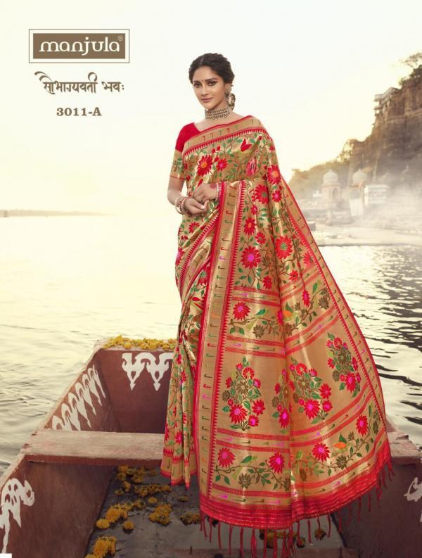 Manjula Saubhagyavati Bhava 3011-3014 Series