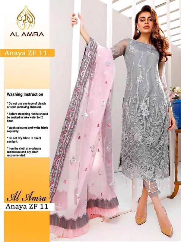 AL Amra Aanaya ZF 11 Dress Material