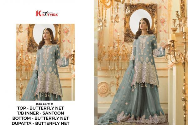 Khayyira Suits 1010 Colors