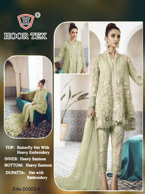Hoor Tex Super Hit Design 20002 Colors