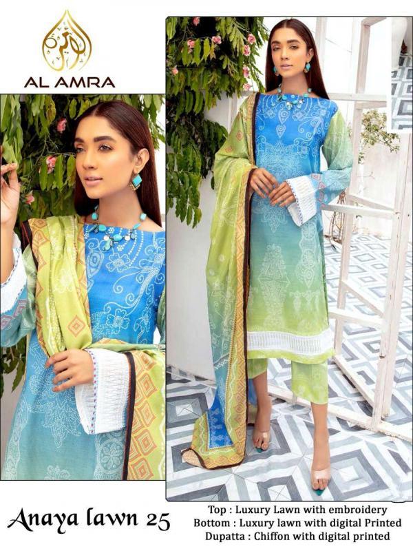 AL Amra Aanaya Lawn Chunri Collection 25-28 Series