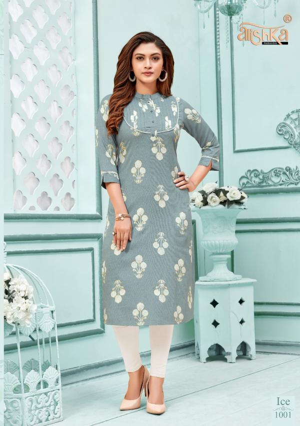 Alishka Fashion Ice 1001-1004 Series