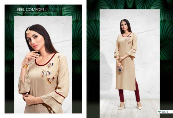 S More Fashion Swipe 1001-1008 Series