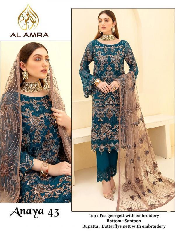 AL Amra Aanaya ZF 43 Hit Design