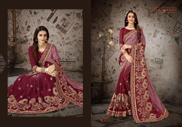 Manohari Roohi Vol 7 555-564 Series