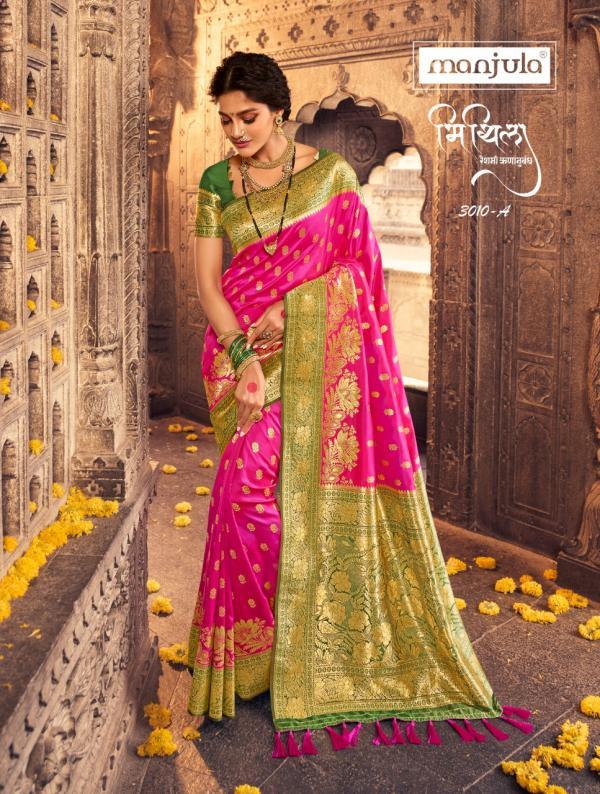 Manjula Mithila 3010 Colors