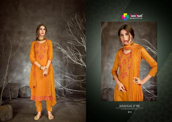Sanskruti Silk kishana Vol 5 813-818 Series