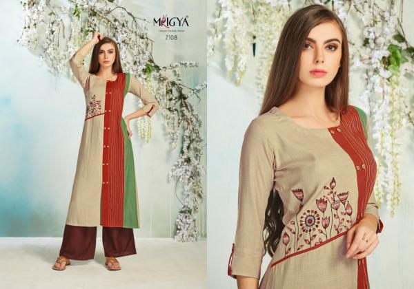 Mrigya Veda Vol-3 2108-2115 Series