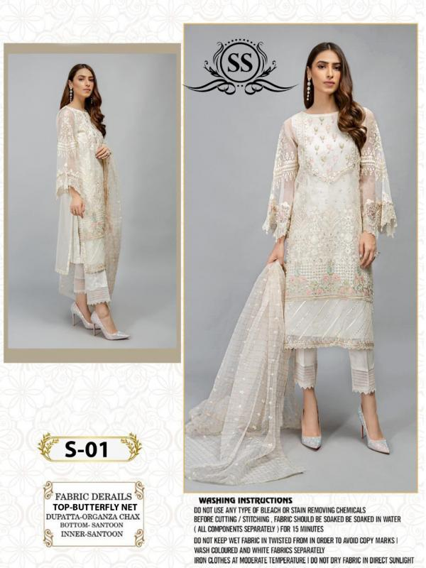 SS S-01 Designer Pakistani Suits