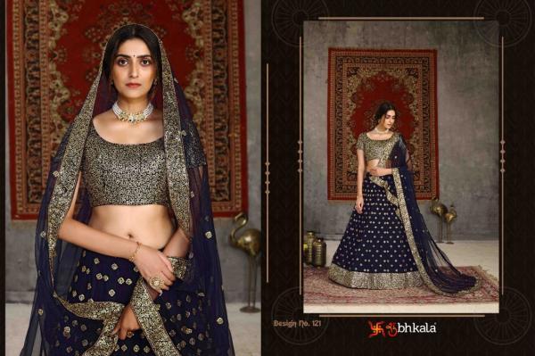 Shubhkala Girlish Vol-1 121-124 Series