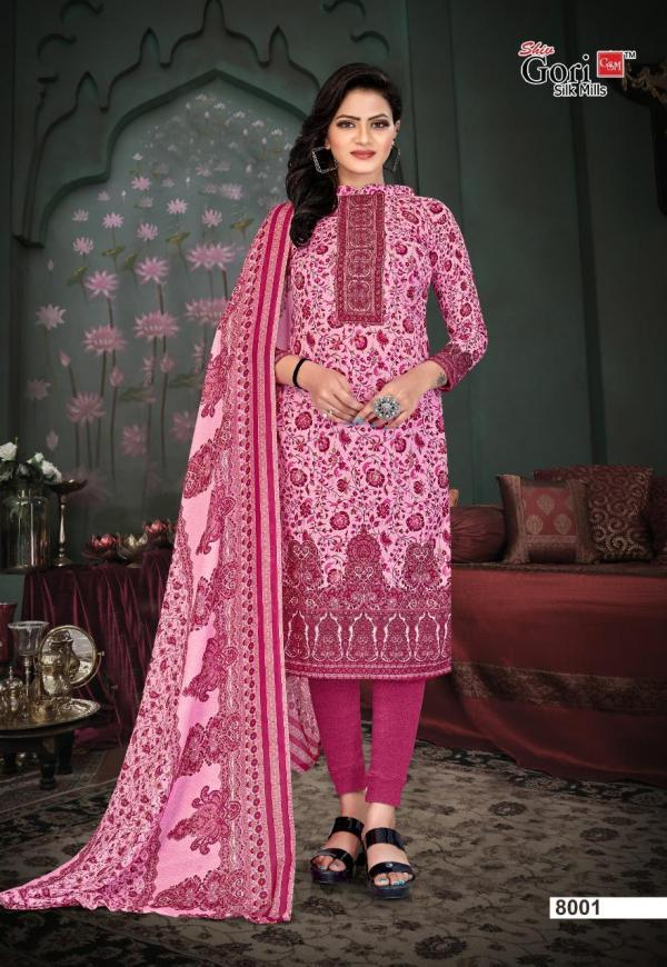 Shiv Gori Silk Mills Pakiza Vol-7 8001-8012 Series