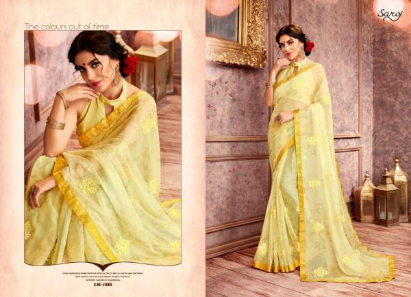 Saroj Julie Vol-6 25008-25015 Series