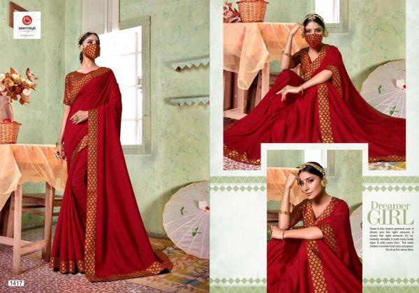 Seemaya Manika Vol-3 1417-1424 Series