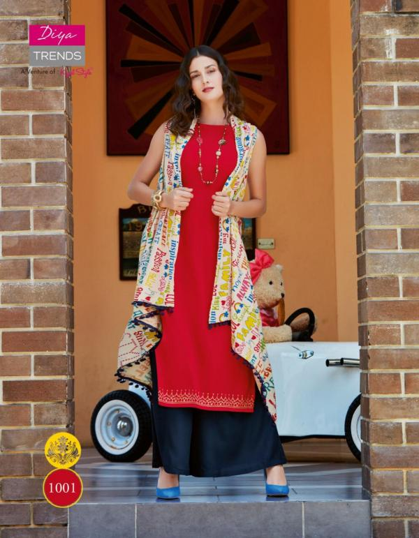 Kajal Style Globus City Vol-1 1001-1014 Series