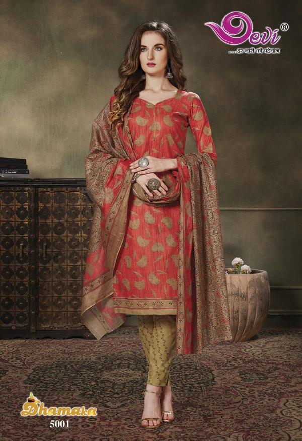 Devi Dhamaka Vol-5 5001-5012 Series