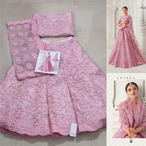 Alizeh Bridal Heritage Colour Saga Vol-1 1001 Real Image